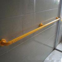 厂家直销km-35老年人无障碍走廊扶手 黄色白色扶手