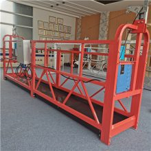 滨州装修装饰电动吊篮规格型号——汇洋ZLP630,800高空作业吊篮