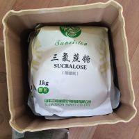 优质食品级三氯蔗糖价格