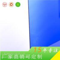 上海捷耐厂家直销 全新料声屏障 6mmPC耐力板抗冲击能力强