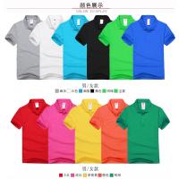 青岛T恤衫定制厂家 个性T恤衫 DIYT恤衫定制价格 文化衫 广告衫定做厂家
