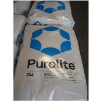 山西省忻州市供应 正品英国purolite漂莱特树脂 制金领域金属抛光螯合树脂S930