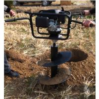 坚固耐用的打坑机 手提式植树挖坑机 园林种植刨坑机