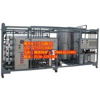 高纯水设备,工业RO+EDI超纯水设备,二级反渗透+EDI设备