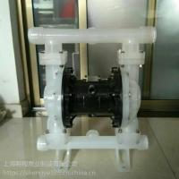 鄂尔多斯软膏隔膜泵QBY-65 化工泵