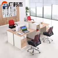 办公家具4人位 板式职员办公桌 简约现代员工桌四人屏风桌