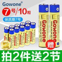 耐用型无汞环保碱性电池7号AAA/LR03血糖仪电动玩具电池10节
