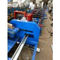 飞距冲孔c型钢机设备博远供应各种c型钢机