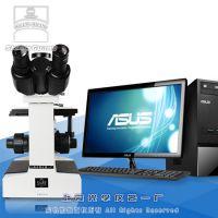 4XC-PC倒置金相显微镜-上光一厂生产