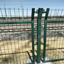 铁路框架护栏网 高铁用防滑栏栅 铁丝围栏网定做 现货