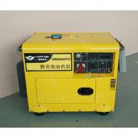 功率8千瓦多相静音柴油发电机HANSI生产厂家
