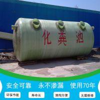 厂家直销 玻璃钢化粪池 高轻度环保化粪池 玻璃钢隔油池