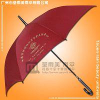 【直骨伞批发】定做-中国供销合作社雨伞 批发雨伞 雨伞批发