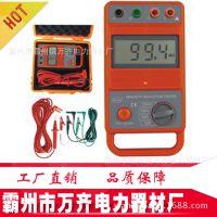 DMG2671F绝缘电阻测试仪 2500V兆欧表 数字兆欧表 高压兆欧表