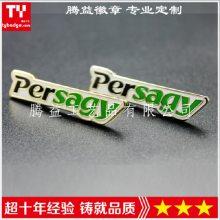 北京徽章定制-北京胸牌定做-北京标牌制作-北京奖牌勋章订制厂家