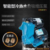 科沃尔家用全自动智能冷热水自吸增压自来水管道加压泵抽水泵微电脑静音