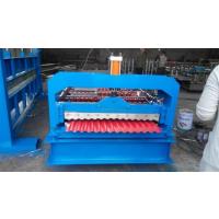 浩鑫850型彩钢压瓦机 厂家现货直销