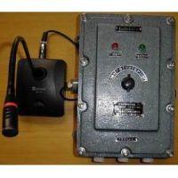 防爆广播报警器 型号:GJ-1 金洋万达