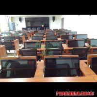 翻转电脑桌 培训中心机房室 多媒体隐藏式桌 多功能电教室学生桌