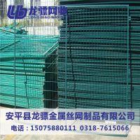 浸塑围栏网 护栏网厂家 铁丝围栏网价格