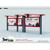 潍坊嘉岳宣传栏专业制作异形,标准型JY2019