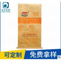 江苏浪花专业定制牛皮纸塑复合编织袋 ,化工专用颗粒母料防潮打包袋