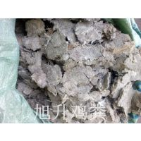 广东纯干无杂质鸡粪有机肥,广东哪里有纯干鸡粪卖人畜粪便批发