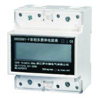 DDS5881型单相导轨式电能表(4P)