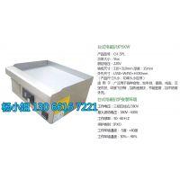 380V电扒炉功率/铁板电炒炉/手抓饼专用电扒炉