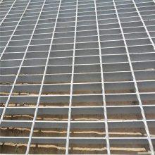 排水铁格栅 热浸锌沟盖板 污水处理厂格栅