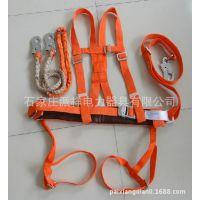 全方位高空作业安全带围杆带40*3.5mm护腰带2200mm