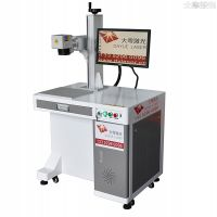 大粤激光,薄片焊接机,304焊接机,进口激光焊接机,金属激光焊,qcw激光焊接