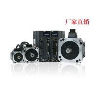 儒竞RUKING伺服HQ5M130-200D20B1/SEA2-20LRCP