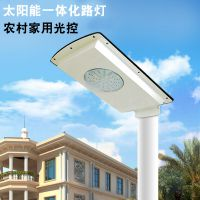 华恩兴 农村户外一体化太阳能路灯光控led防水5W小区庭院灯定制