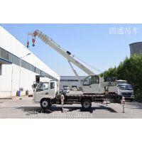 济宁四通液压小吊车厂家国际品质 STSQ10C