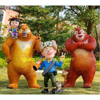 环保材质风景区玻璃钢熊出没卡通雕像多个款式高清大图