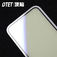 iPhone X隐形膜防尘紫光玻璃贴I7 PLUS I8蓝光钢化膜2.5D满版贴膜