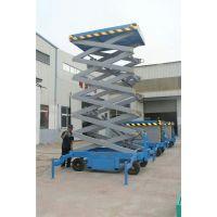 垂直移动剪叉式升降平台 高空运输升降机 大吨位登高梯启运供应九江市 辽宁市