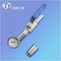 北京 TY/通源 IPX6 防淋水测试喷头