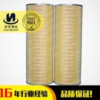 供应滤筒 320*900高效空气滤桶 3290空气除尘滤桶 大量销售