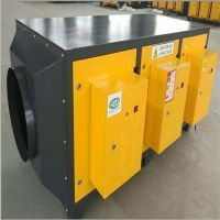 机加工油烟处理设备 机械油烟净化器 等离子净化设备