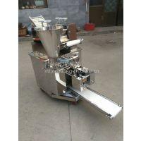 米面食品机械仿手工饺子机 多种型号包饺子机 商用包合式水饺机