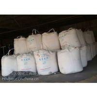 河南信阳副产纯碱销售 70-80含量碳酸钠批发价格