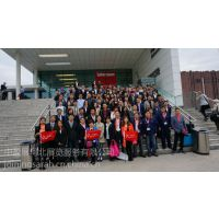 中国区总代理 2019印尼国际铺地材料及技术展览会