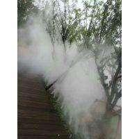 农家乐度假山庄景观喷雾设备西安凯普威造景造雾
