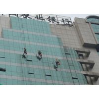 外墙清洗 维修粉刷 高空资质齐全 江津清洁公司