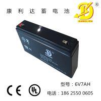 厂家直销儿童玩具车专用6V7AH蓄电池