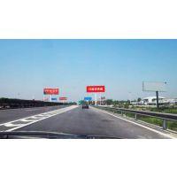 汉宜高速公路单立柱广告牌-壹站式广告