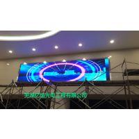 芜湖小间距led全彩屏价格 P2.5 P1.9 P3全彩显示屏制作安装公司