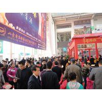 2017中国餐饮食材博览会 暨中国精品美食嘉年华